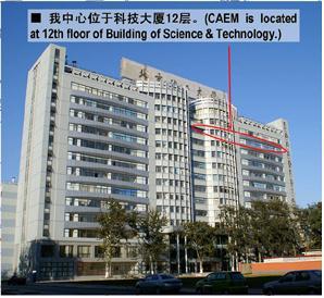 北京化工大学-先进弹性体材料研究中心